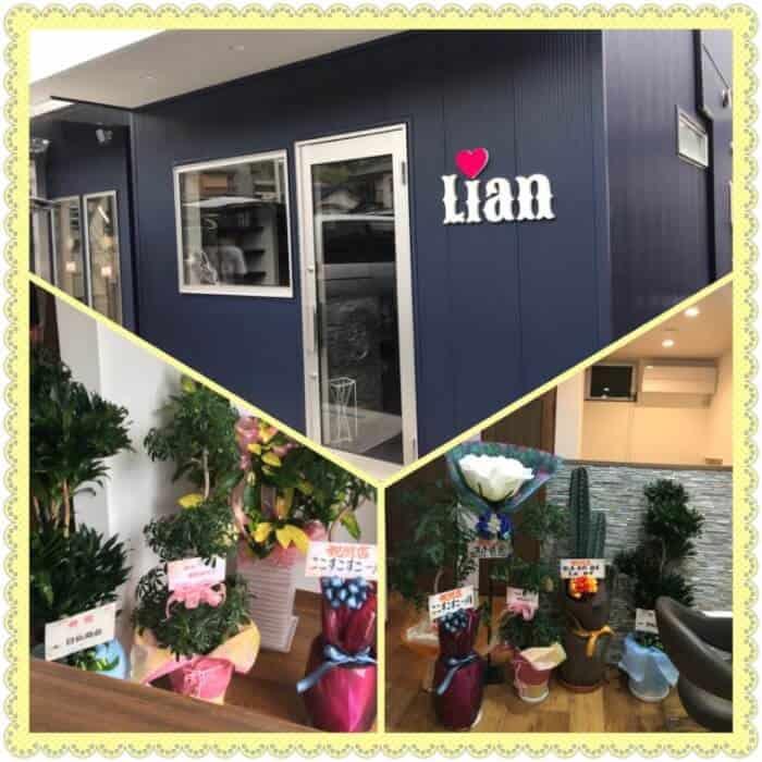 img_0873-2 7月6日open 赤穂市の美容室『Lian(リアン)』