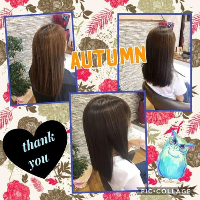 img_0123-2 autumncolor 赤穂市の美容室『Lian(リアン)』
