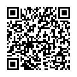 赤穂市の美容室『Lian(リアン)』 お盆休み 8月15日 (木)